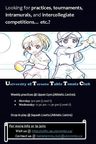 UTTTC 2011-2012